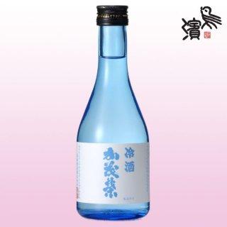 冷酒加茂栄 300ml
