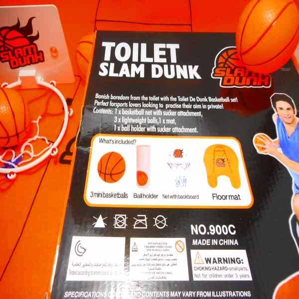 トイレでも遊べるバスケゲームバスケットマット入り【画像5】