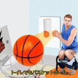 バスケットボールグッズ・おもちゃ トイレでも遊べるバスケゲーム バスケットマット入り