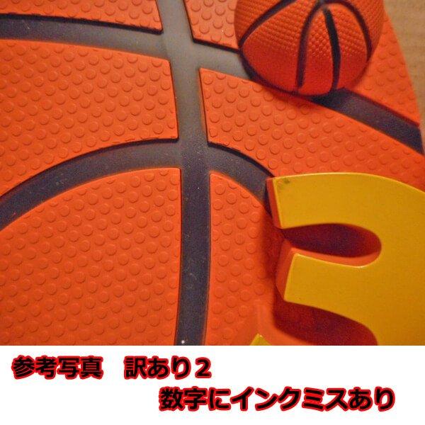 (訳ありのため、割引販売) 存在感抜群のバスケットボール型ウォールクロック【画像4】