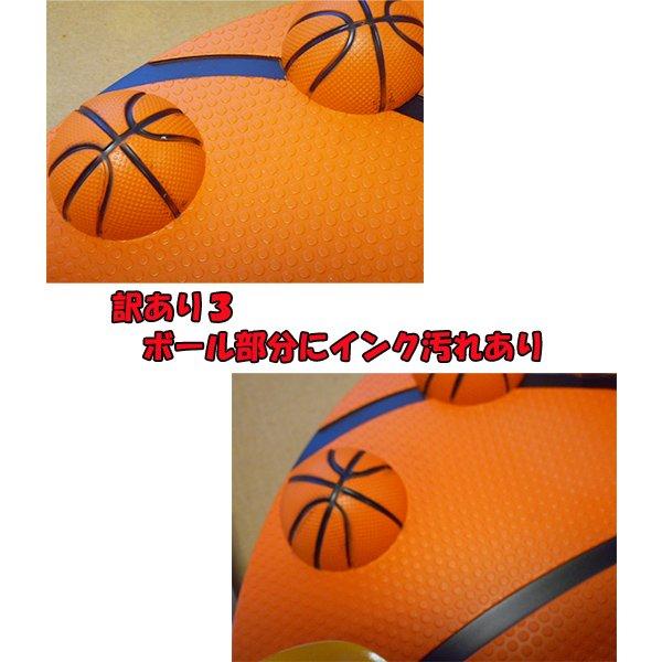 (訳ありのため、割引販売) 存在感抜群のバスケットボール型ウォールクロック【画像5】