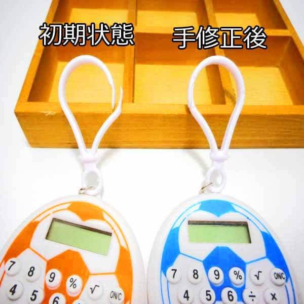 フック付きサッカーボール型ミニ電卓 1個【画像7】