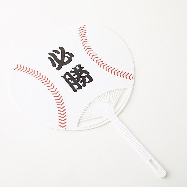 セットがお得! 野球ボール型 オリジナル応援うちわ 単価146円 〜【画像2】