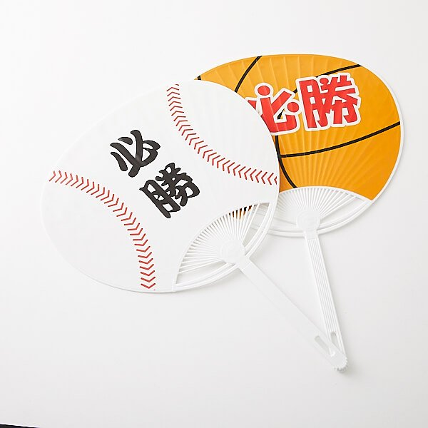 セットがお得! 野球ボール型 オリジナル応援うちわ 単価146円 〜【画像5】