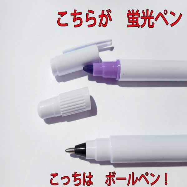 野球ボール柄入りのオリジナル蛍光ペン(逆側にボールペン) 1本【画像4】