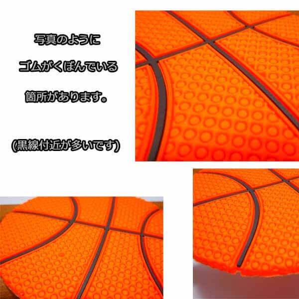 セットがお得 バスケットボール型 ラバーコースター 単価287円〜【画像5】