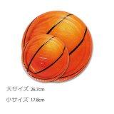 パーティバスケットボール柄の紙皿(8枚入り)