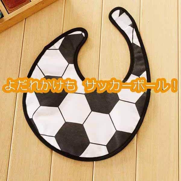 サッカーが好きになるベビースタイ(よだれかけ)