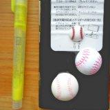 野球金額選択 100円まで(税抜)  スポーツDIYデコパーツ 野球ボール 1個