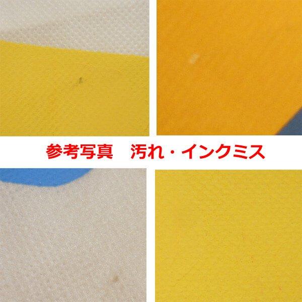 セットがお得 バレーボール型オリジナルトートバック 単価633円〜【画像5】