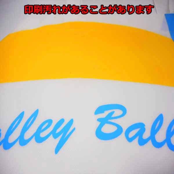 セットがお得 バレーボール型オリジナルトートバック 単価633円〜【画像6】