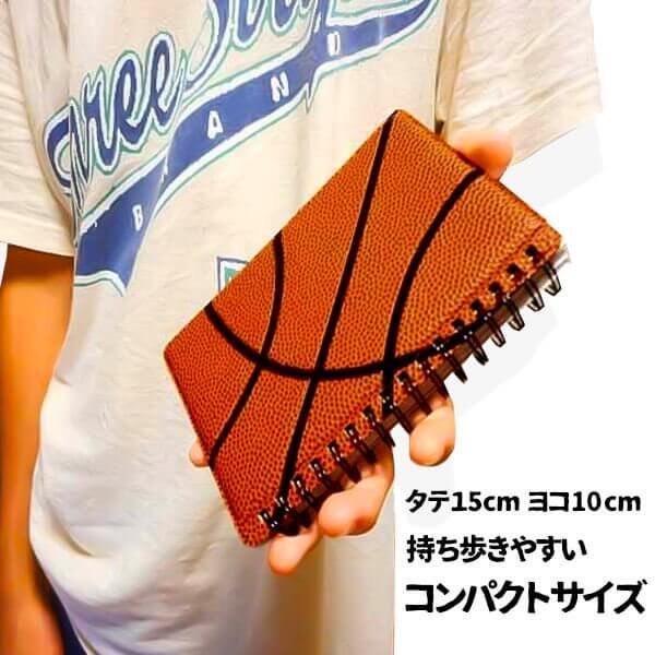 セットがお得 バスケットコートの手帳型作戦ノート 単価482円〜【画像2】