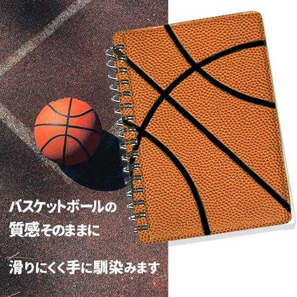 セットがお得 バスケットコートの手帳型作戦ノート 単価482円〜【画像5】