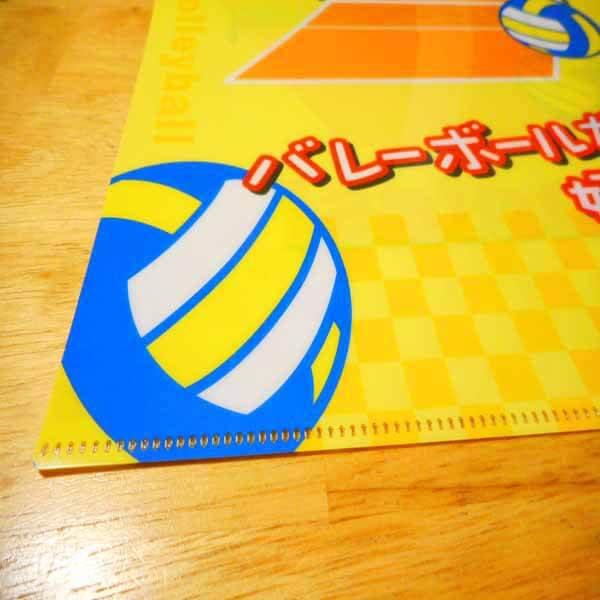 セットがお得 バレーボール好きのためのオリジナルクリアファイル 単価188円〜【画像7】