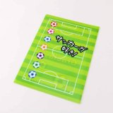 セットがお得 サッカー好きのためのオリジナルクリアファイル 単価188円〜