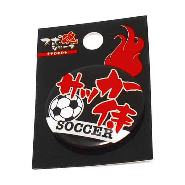 スポ魂シリーズ サッカー侍の缶バッチ