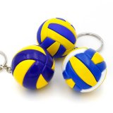 バレーボールのキーホルダー(白・黄色・青)1個