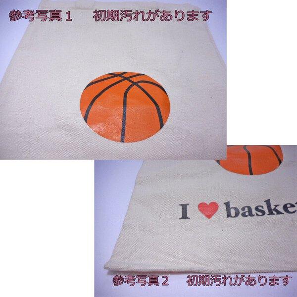 バスケ好きのためのオリジナルトートバック 単価628円〜【画像6】