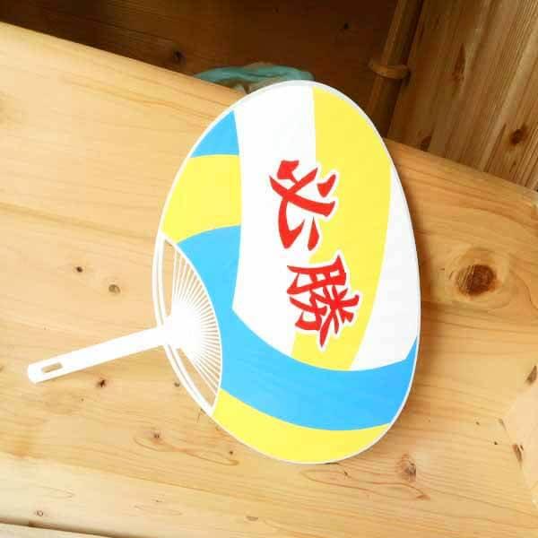 セットがお得 バレーボール型 オリジナル応援うちわ 単価146円〜【画像3】