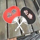 卓球 オリジナルグッズ 卓球ラケットグッズ オリジナル卓球ラケット型 応援うちわ 1本