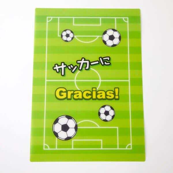 セットでお得 サッカーボール柄のオリジナル下敷き 単価94円〜【画像2】
