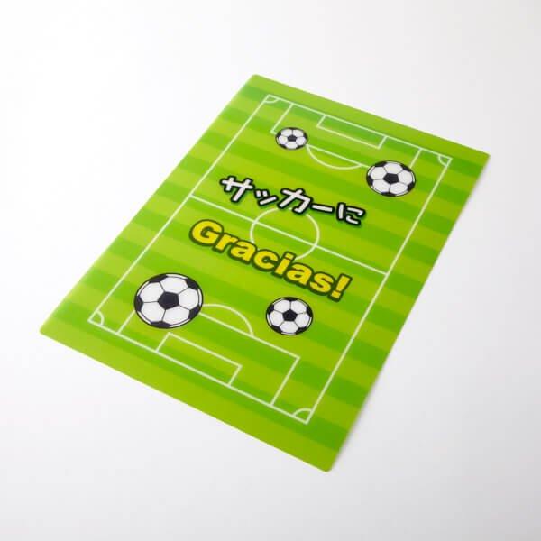 セットでお得 サッカーボール柄のオリジナル下敷き 単価94円〜【画像3】