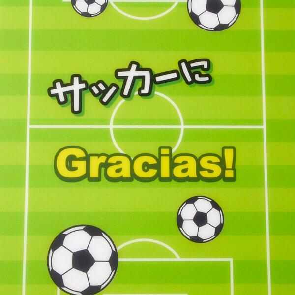 セットでお得 サッカーボール柄のオリジナル下敷き 単価94円〜【画像4】
