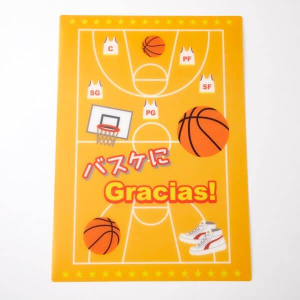 セットでお得 バスケットボール柄のオリジナル下敷き 単価94円〜【画像2】