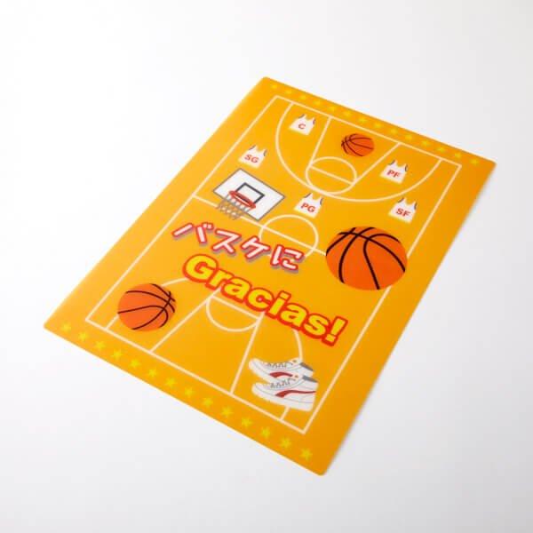 セットでお得 バスケットボール柄のオリジナル下敷き 単価94円〜【画像3】