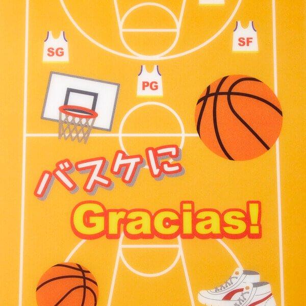 セットでお得 バスケットボール柄のオリジナル下敷き 単価94円〜【画像4】