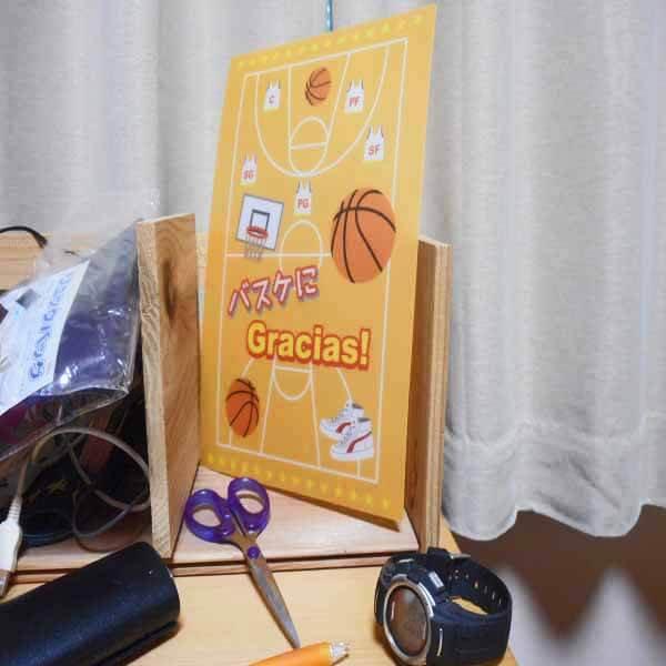 セットでお得 バスケットボール柄のオリジナル下敷き 単価94円〜【画像5】
