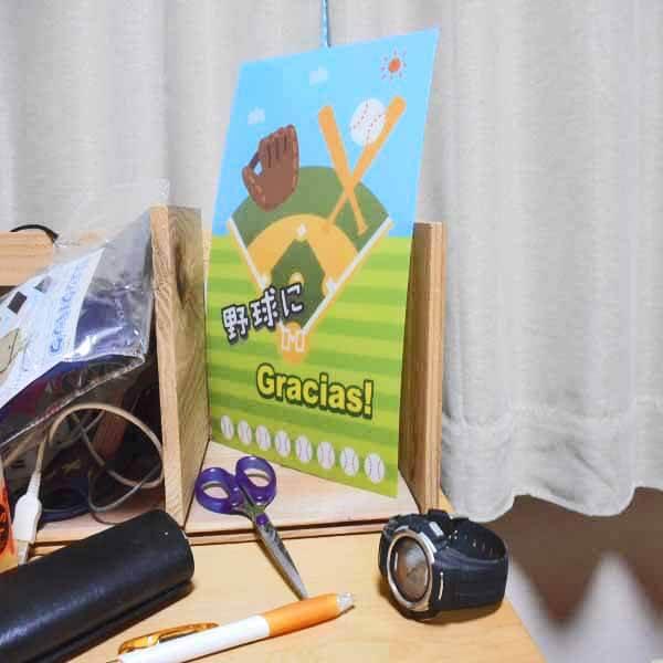 野球柄のオリジナル下敷き【画像5】