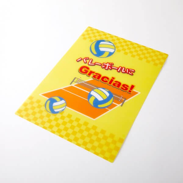 セットでお得 バレーボール柄のオリジナル下敷き 単価94円〜【画像2】