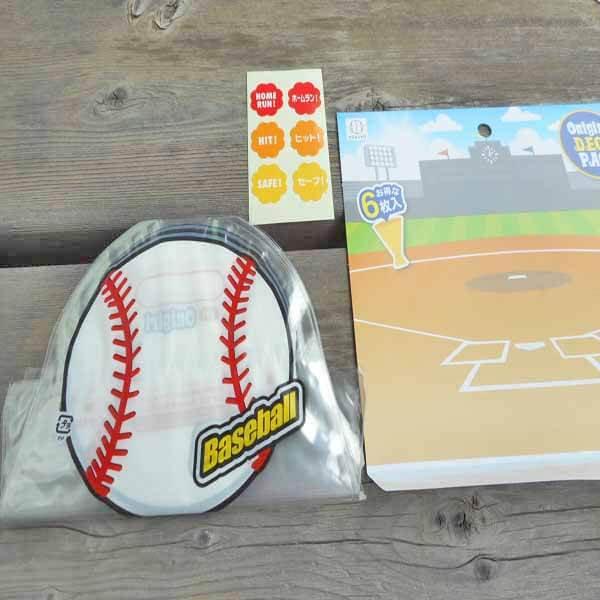 キッズ 野球ボール型のおにぎりデコパック【画像4】