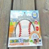 キッズ 野球ボール型のおにぎりデコパック