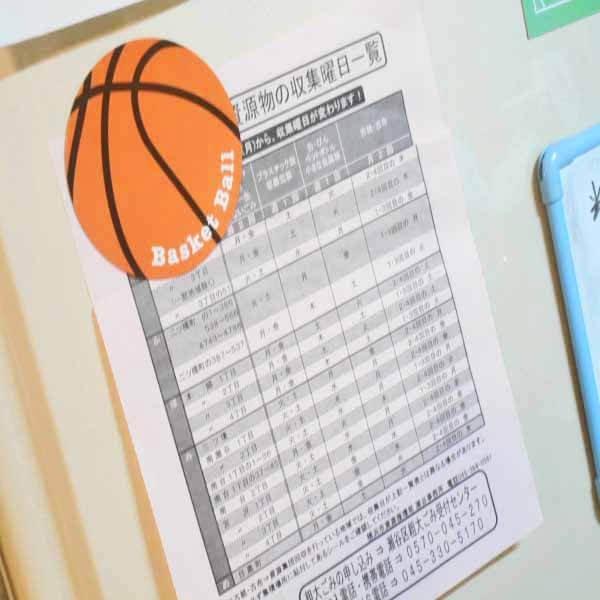 サークルマグネット オリジナルバスケットボール1個【画像4】
