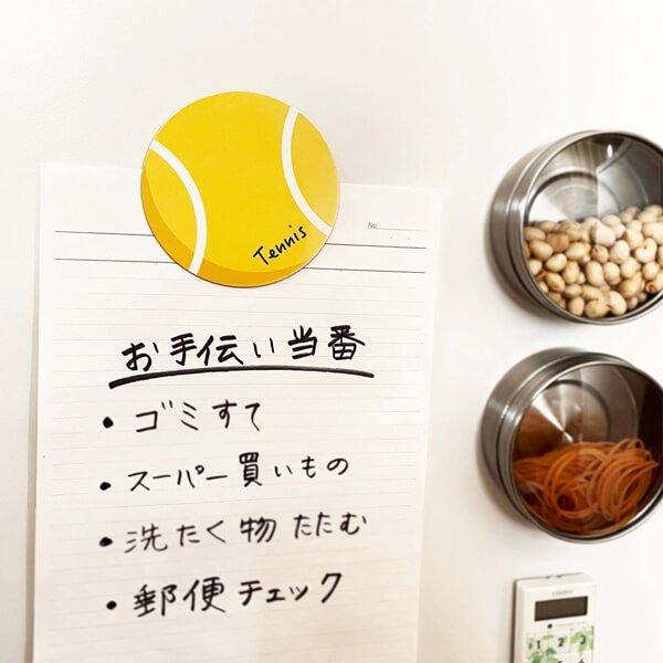 サークルマグネット オリジナルテニスボール1個