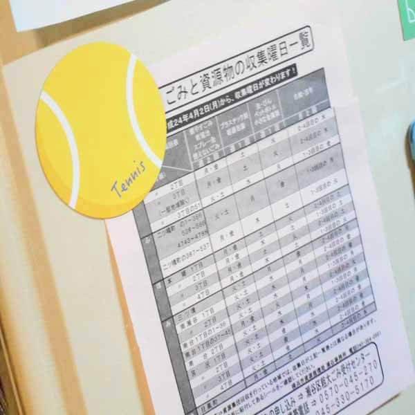 サークルマグネット オリジナルテニスボール1個【画像4】