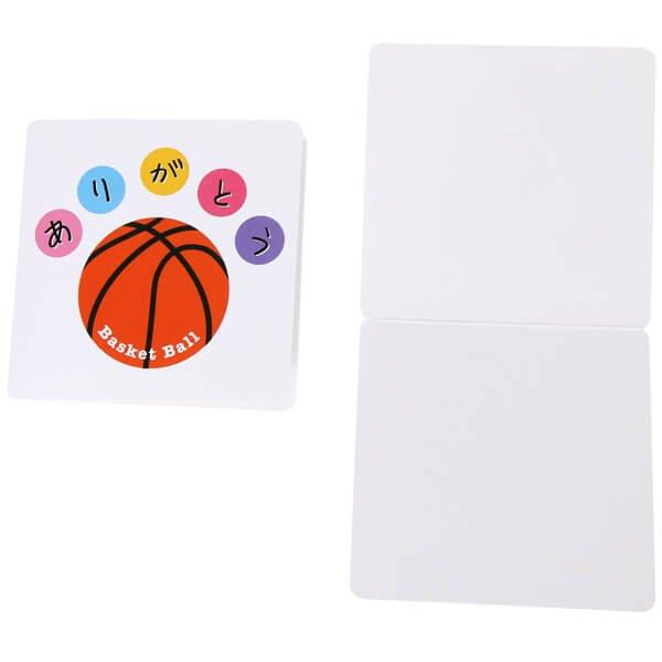 バスケットボールグッズ・オリジナル セットがお得 バスケットボール用ミニメッセージカード 単価68円〜【画像5】