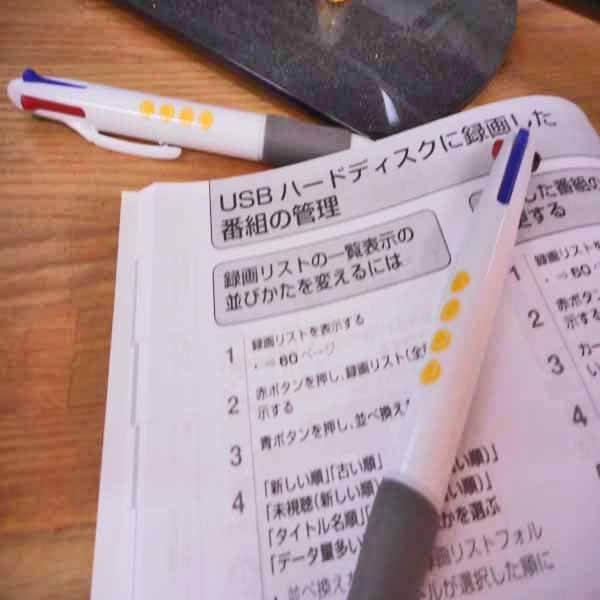 テニスボール柄入りかわいいオリジナル4色ボールペン【画像4】