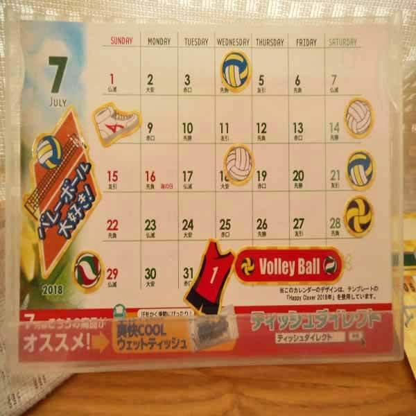 バレーボールグッズ セットがお得 はがきサイズのオリジナルスポーツシール バレーボール 単価78円〜【画像7】
