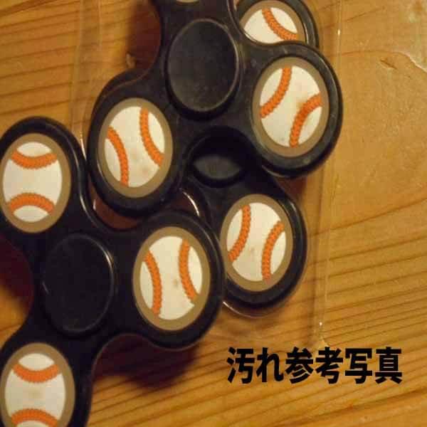 野球グッズ・おもちゃ野球ボールが可愛いハンドスピナー【画像6】