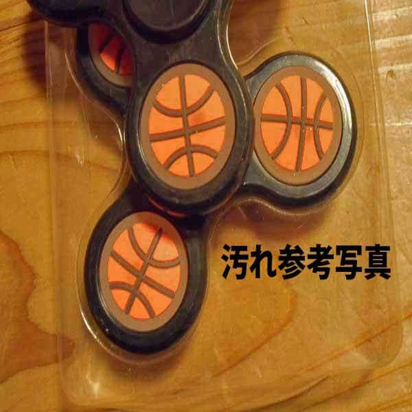 バスケットボールのハンドスピナー(汚れあり)【画像4】