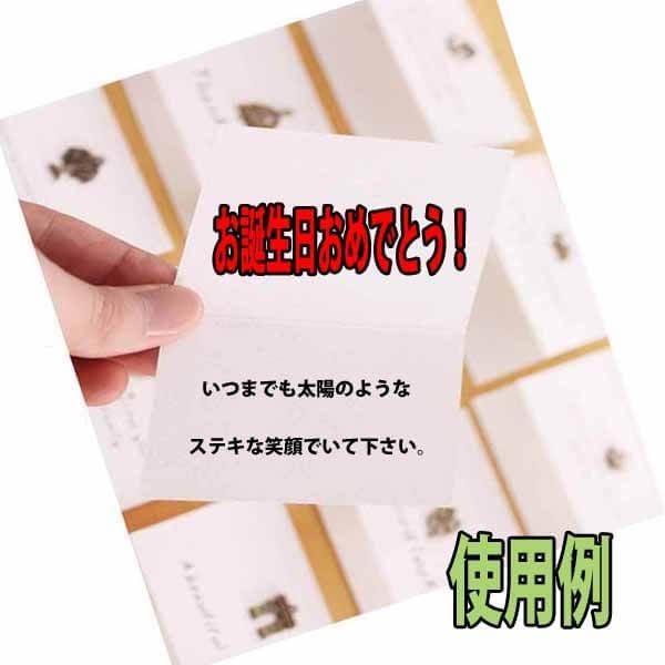 プレゼントでの効果倍増! オシャレなチャーム付きメッセージカード 1枚(ランダム)【画像7】