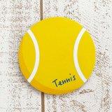 卒業期間限定セール  オリジナルコルクコースター テニスボール型