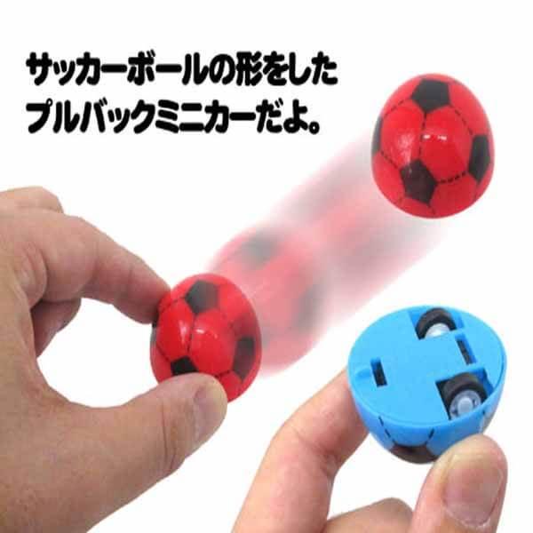 サッカーボール型のチョロQ ランダム1個