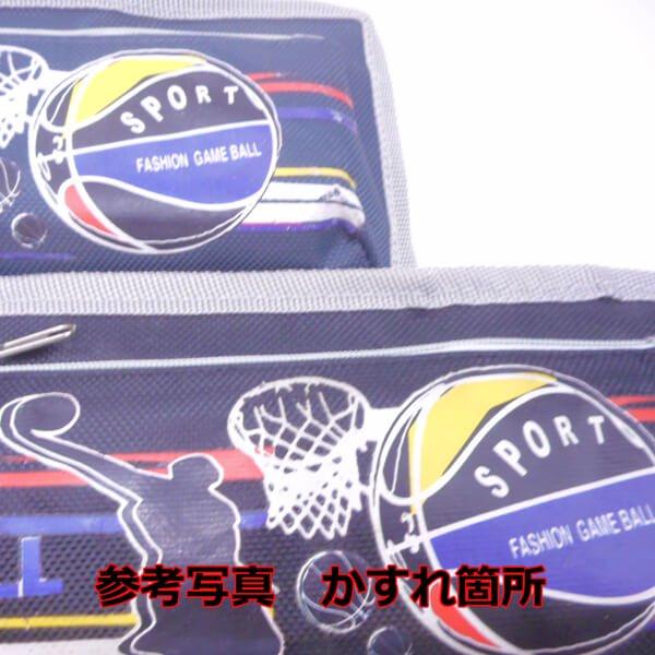 (かすれありで割引販売) バスケットボール柄のペンケース【画像5】