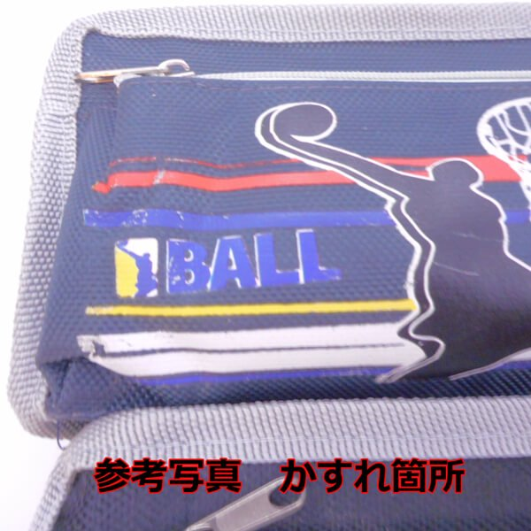 (かすれありで割引販売) バスケットボール柄のペンケース【画像6】