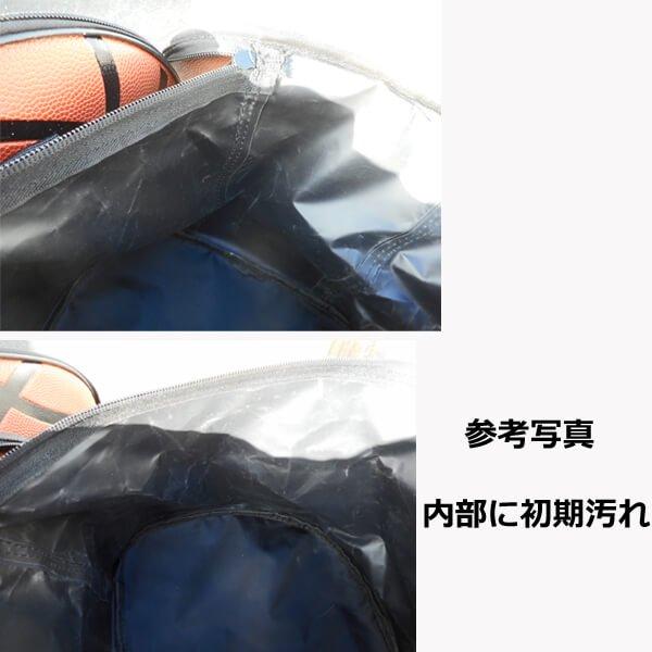 クールなバスケットボール柄ボールバッグ(内部初期汚れのため割引)【画像7】