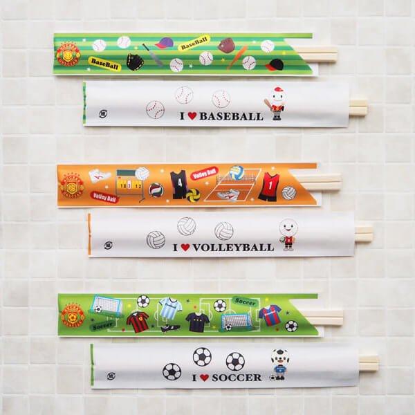 オリジナル野球柄 割り箸袋5枚セット (割り箸別売)【画像4】